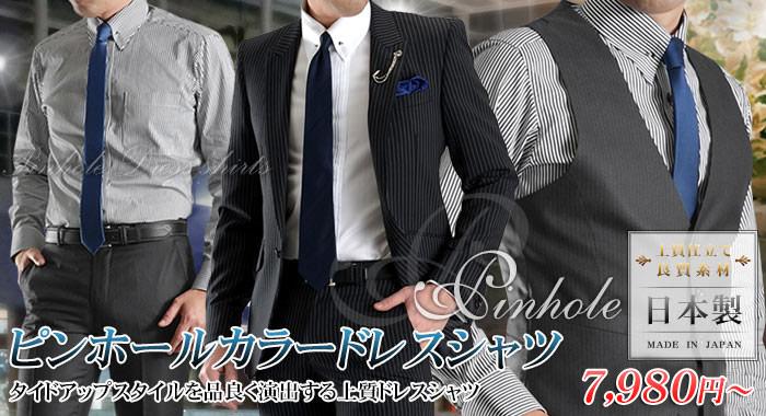 【Le orme】長袖ピンホールカラードレスシャツ新入荷!