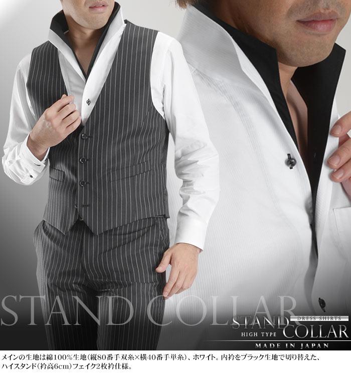 華やかなシーンや、ナイトスタイルにお勧めのノーネクタイ専用のドレスシャツ。 ベストとの相性が良く、3ピーススーツなどに合わせた着こなしもお勧めです。