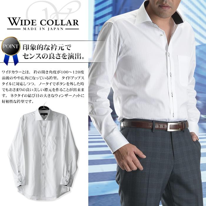 6f4047acd0181d こなれ感あるスリーピーススタイルやジャケパン等のビジネススタイルから台衿ボタンを外したラフで色気あるシャツスタイルでの着こなしにもお勧めです!