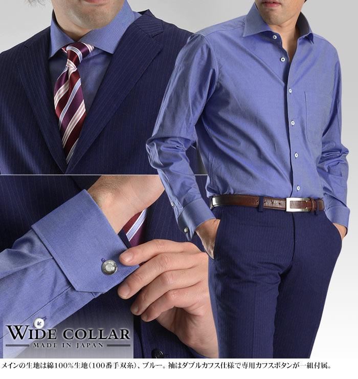 82490c4099d229 こなれ感あるスリーピーススタイルやベストスタイル等のビジネススタイルから台衿ボタンを外したラフで色気あるシャツスタイルでの着こなしにもお勧めです!