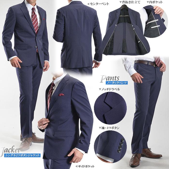 f5801f29b7a016 ソフトな肌触りと優れた機能がより着心地良く着こなせるビジネスマンおすすめの一着となっております。