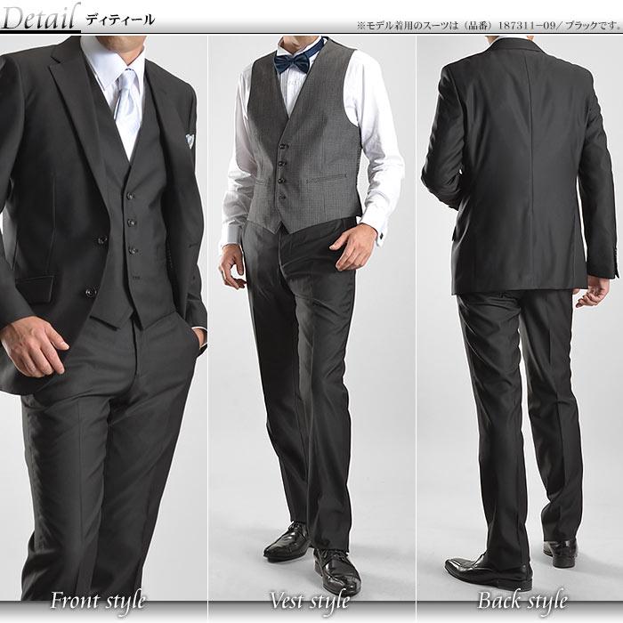 443d0235de903 ファッショナブルなデザインで特別な場面を華やかに彩り、ワンランク上のスーツスタイルを演出する一着です。